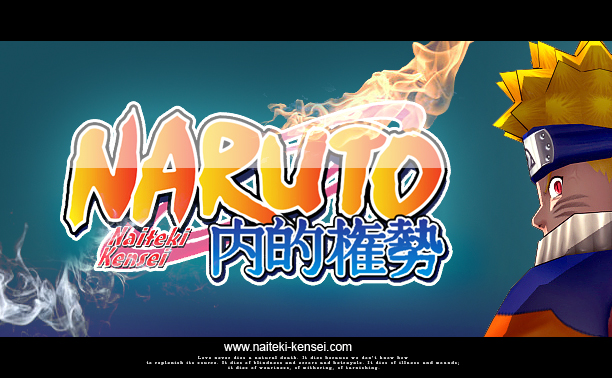 Naruto naiteki kensei игру